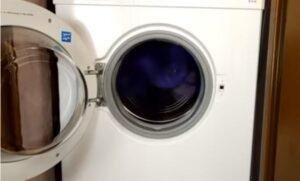 latest washers